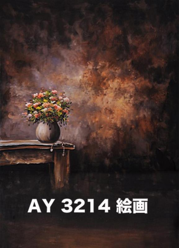 「新」マイクロファイバー・撮影用シーン背景(1.5x2m)_AY15-3214