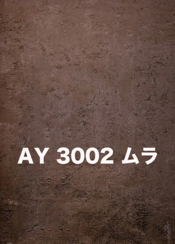 「新」マイクロファイバー・撮影用シーン背景(1.5x2m)_AY15-3002