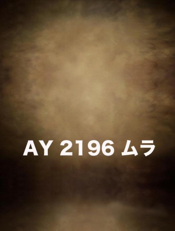 「新」マイクロファイバー・撮影用シーン背景(1.5x2m)_AY15-2196