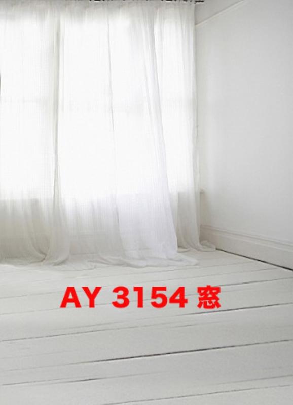 「新」マイクロファイバー・撮影用シーン背景(1.5x2m)_AY15-3154