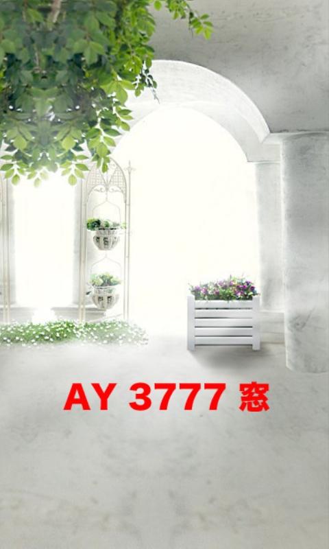 「新」マイクロファイバー・撮影用シーン背景(1.5x2m)_AY15-3777