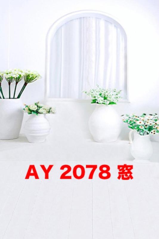 「新」マイクロファイバー・撮影用シーン背景(1.5x2m)_AY15-2078