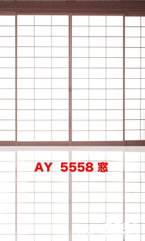 「新」マイクロファイバー・撮影用シーン背景(1.5x2m)_AY15-5558