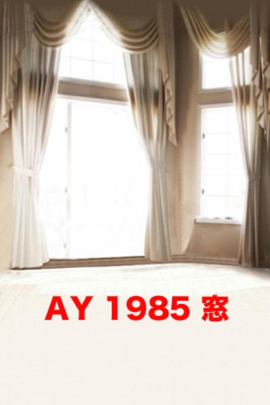 「新」マイクロファイバー・撮影用シーン背景(1.5x2m)_AY15-1985