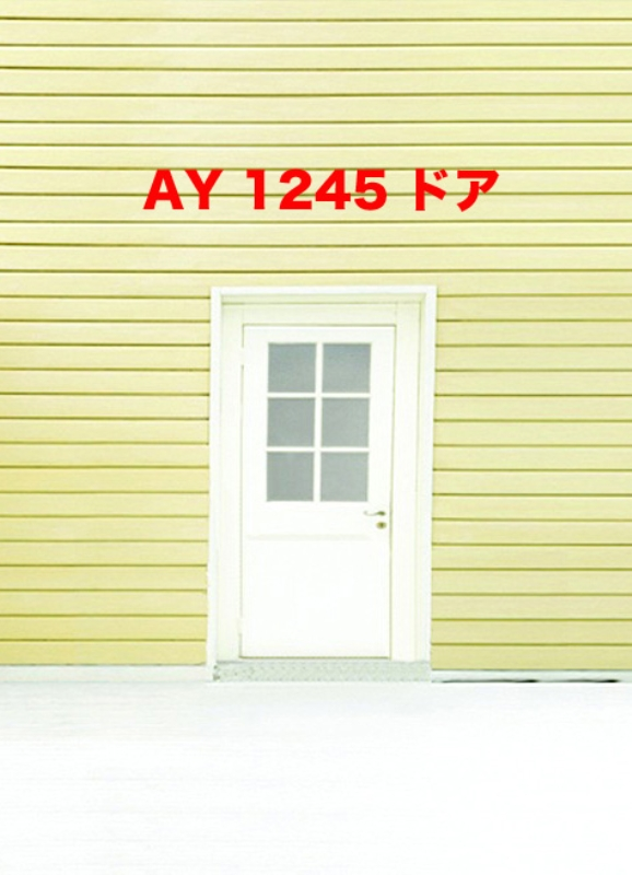 「新」マイクロファイバー・撮影用シーン背景(1.5x2m)_AY15-1245