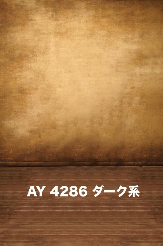「新」マイクロファイバー・撮影用シーン背景(2x3m)_AY23-4286