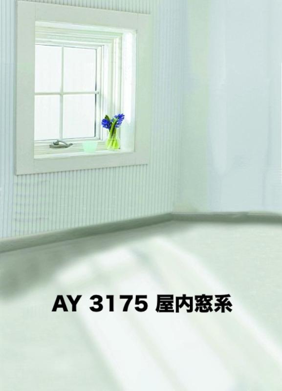 「新」マイクロファイバー・撮影用シーン背景(2x3m)_AY23-3175