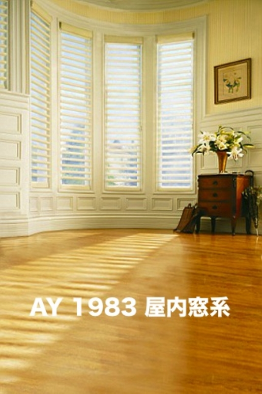 「新」マイクロファイバー・撮影用シーン背景(2x3m)_AY23-1983