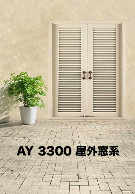 「新」マイクロファイバー・撮影用シーン背景(2x3m)_AY23-3300