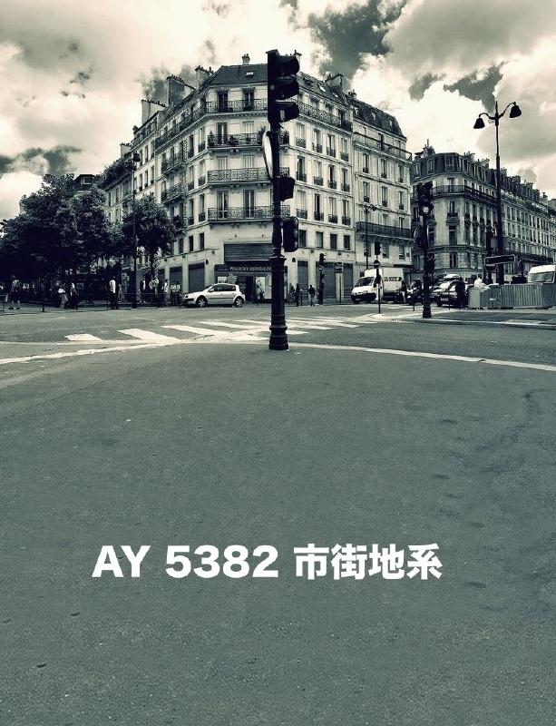 「新」マイクロファイバー・撮影用シーン背景(2x3m)_AY23-5382