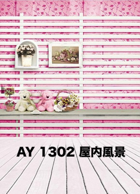 「新」マイクロファイバー・撮影用シーン背景(2x3m)_AY23-1302