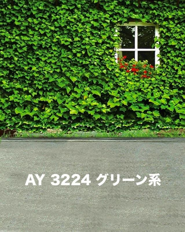 「新」マイクロファイバー・撮影用シーン背景(2x3m)_AY23-3224