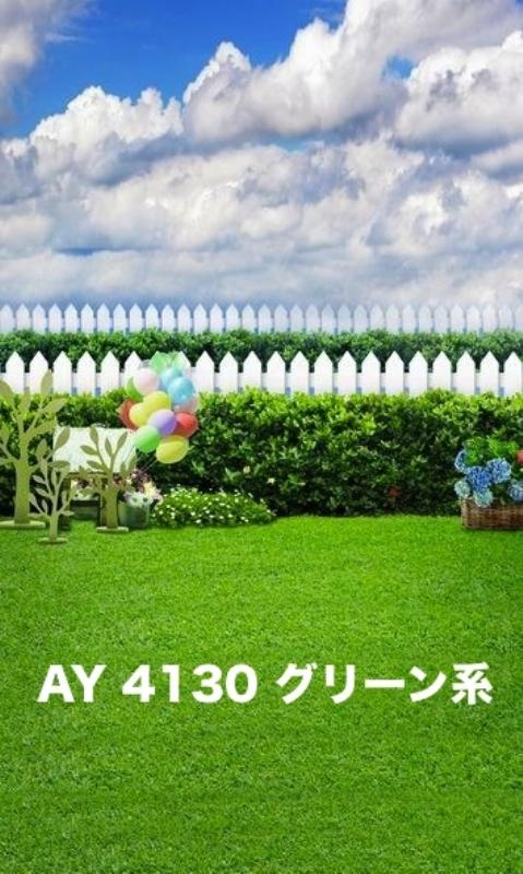 「新」マイクロファイバー・撮影用シーン背景(2x3m)_AY23-4130
