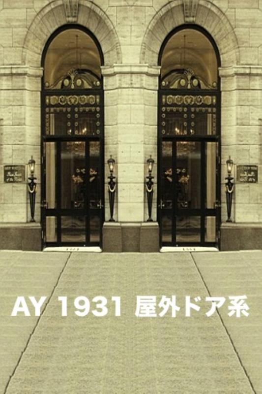「新」マイクロファイバー・撮影用シーン背景(2x3m)_AY23-1931