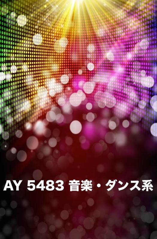 「新」マイクロファイバー・撮影用シーン背景(2x3m)_AY23-5483
