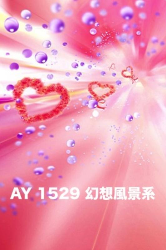「新」マイクロファイバー・撮影用シーン背景(2x3m)_AY23-1529