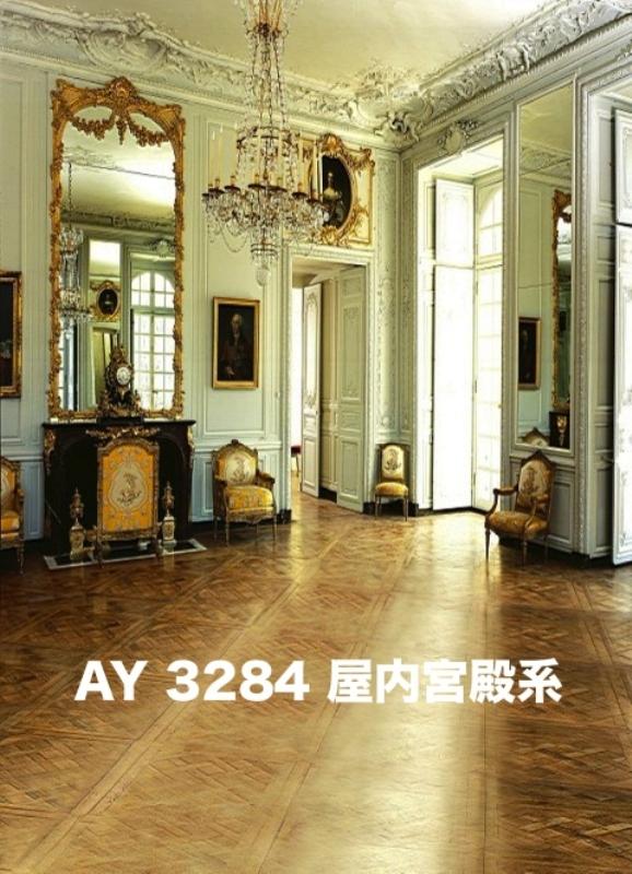 「新」マイクロファイバー・撮影用シーン背景(2x3m)_AY23-3284