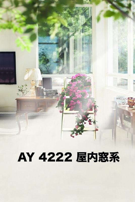 「新」マイクロファイバー・撮影用シーン背景(2x3m)_AY23-4222