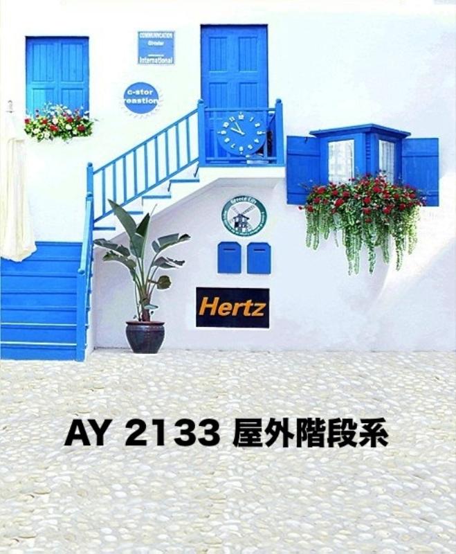 「新」マイクロファイバー・撮影用シーン背景(2x3m)_AY23-2133