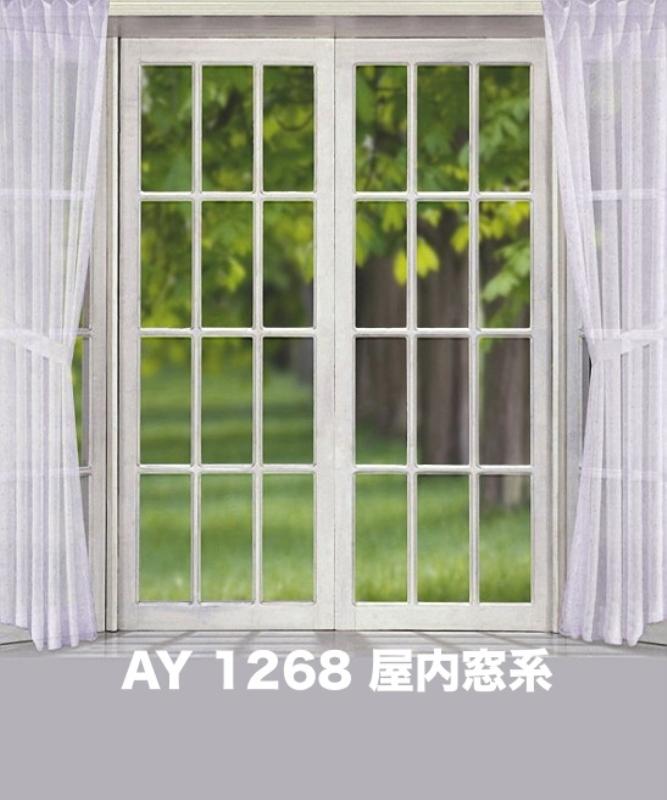 「新」マイクロファイバー・撮影用シーン背景(2x3m)_AY23-1268