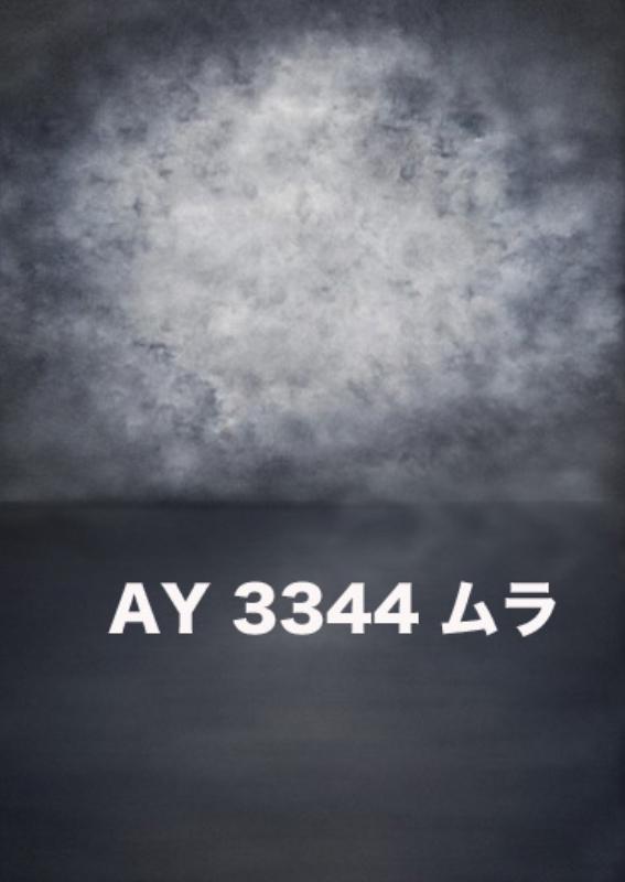 「新」マイクロファイバー・撮影用シーン背景(2x3m)_AY23-3344