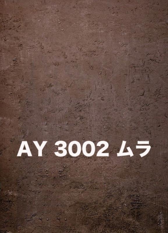 「新」マイクロファイバー・撮影用シーン背景(2x3m)_AY23-3002