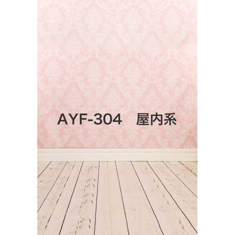 「新」マイクロファイバー・撮影用シーン背景(1.5x2m)_AY15F-304