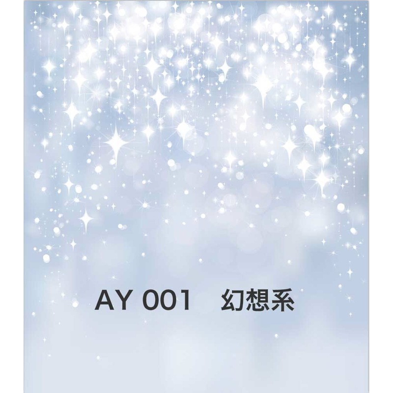 「新」マイクロファイバー・撮影用シーン背景(1.5x2m)_AY15-001
