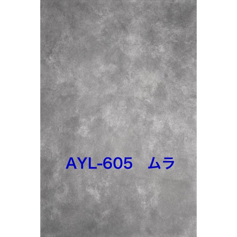 「新」マイクロファイバー・撮影用シーン背景(1.5x2m)_AY15L-605