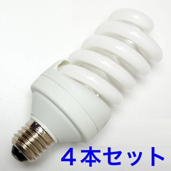 28wスパイラル蛍光管4本セット(デイライト)