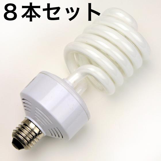 40wスパイラル蛍光管8本セット(デイライト)