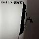 RX-18TD専用山型ソフトボックス_RX-18OB
