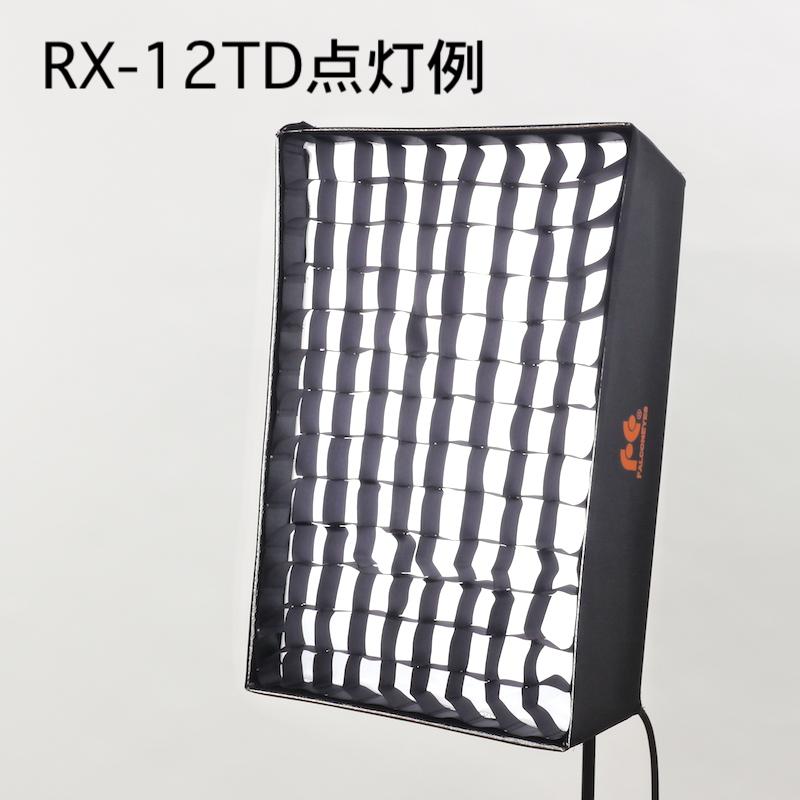 RX-12T/RX-12TD兼用薄型ソフトボックス&グリッド_RX-12SBHC