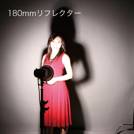ハニカムグリッド3枚組18cmリフレクター専用(25度/35度/45度)