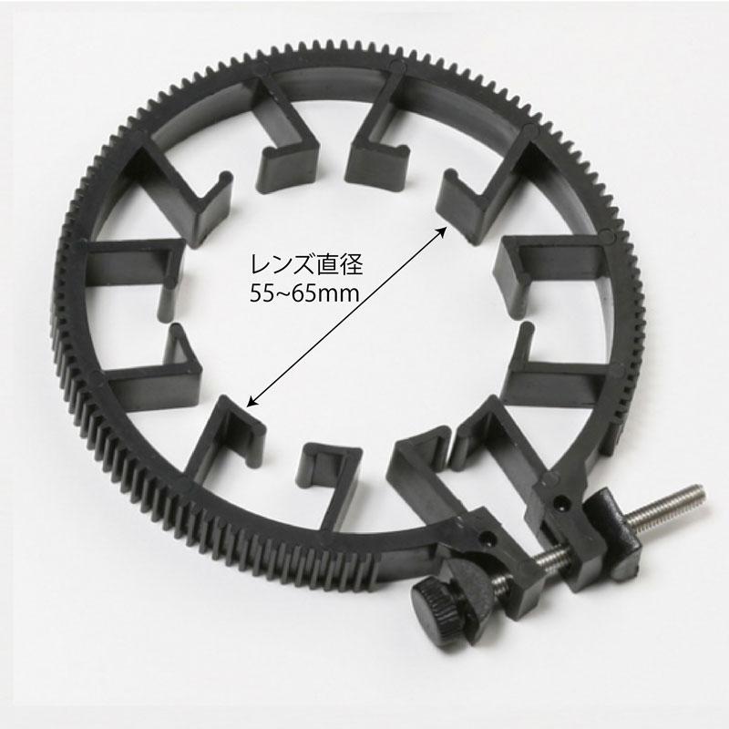 リングギヤ05(約55-65mm)