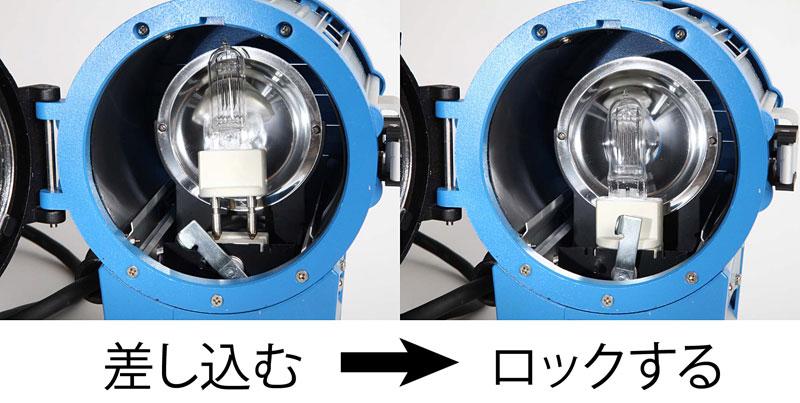 1000Wフレネルスポット用ランプ Sylvania / Osram EGT (1000W/120V)