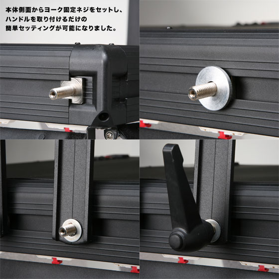 FL-556用強力ブラケット「ヨーク」