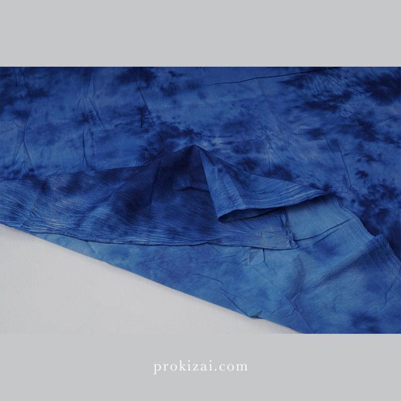手染めモズリンムラバックブルー系3×6m_BC-DM156