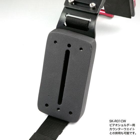 ビデオショルダー用ホールドストラップ