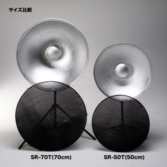 70cm 汎用型ソフトオパライト(ビューティーディッシュ)