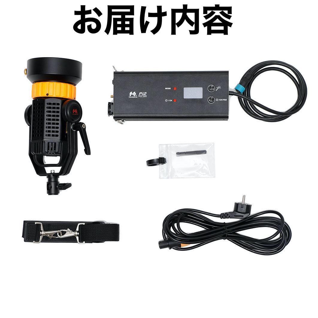 ミニフレネルLEDライト - タングステンタイプ(3000K)P-12T【取り寄せ品】