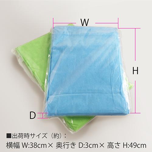 透過型ペーパームラバック 10 黄緑(3×6m)
