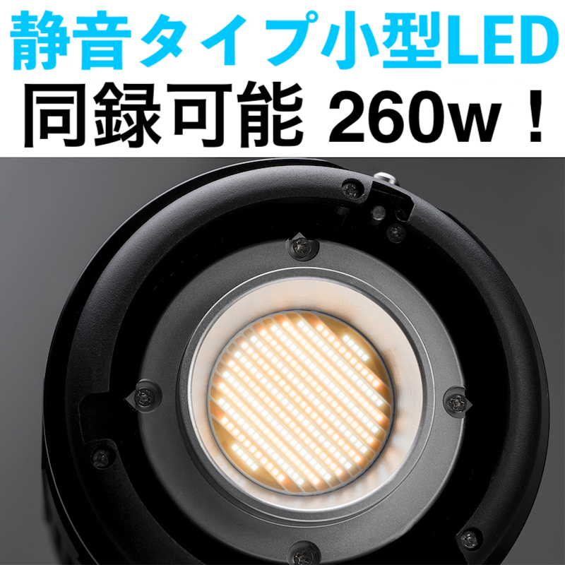 Skier Sunrayキューブ色温度可変260w超大光量LEDライト【取り寄せ品】