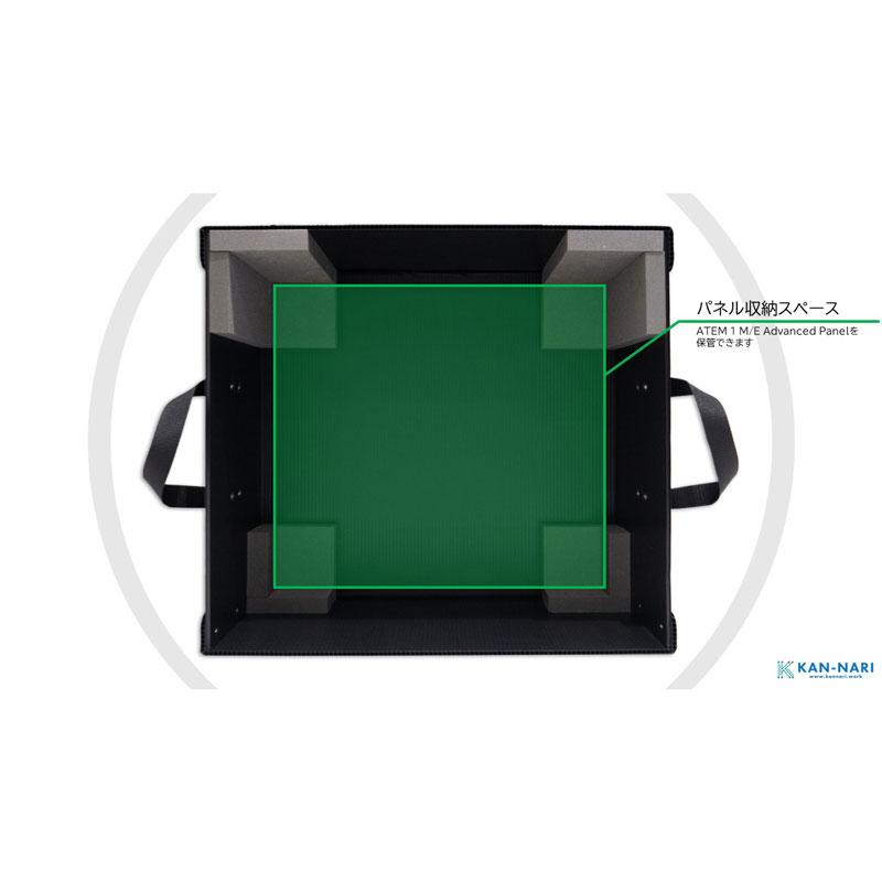 KSP-AT01KIT – [ATEM 1 M/E Advanced Panel + 専用プラダンケース]キット