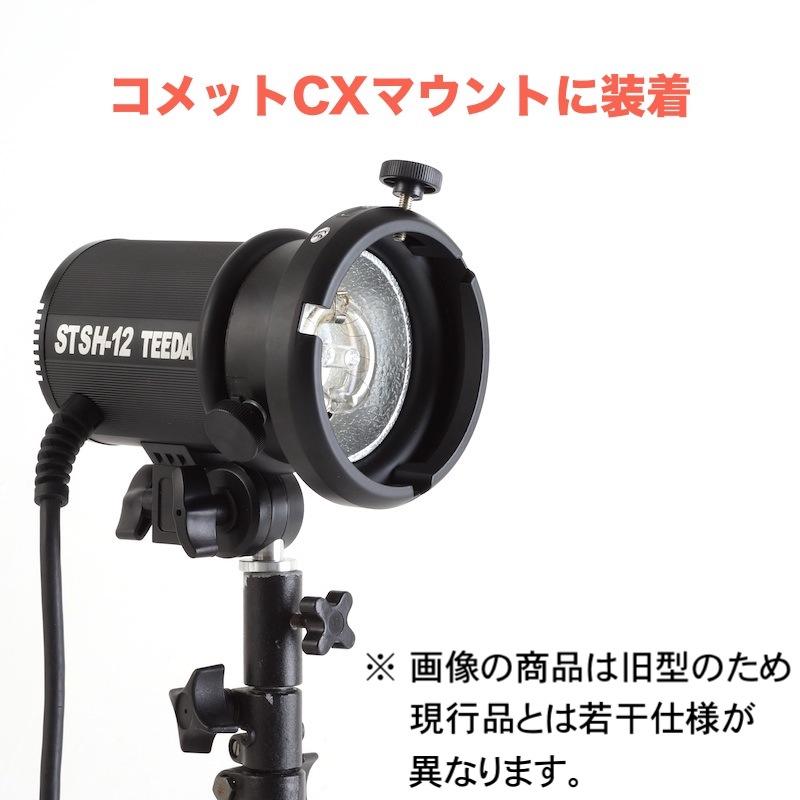 ストロボマウントアダプター(コメットCX → ボーエンズS)