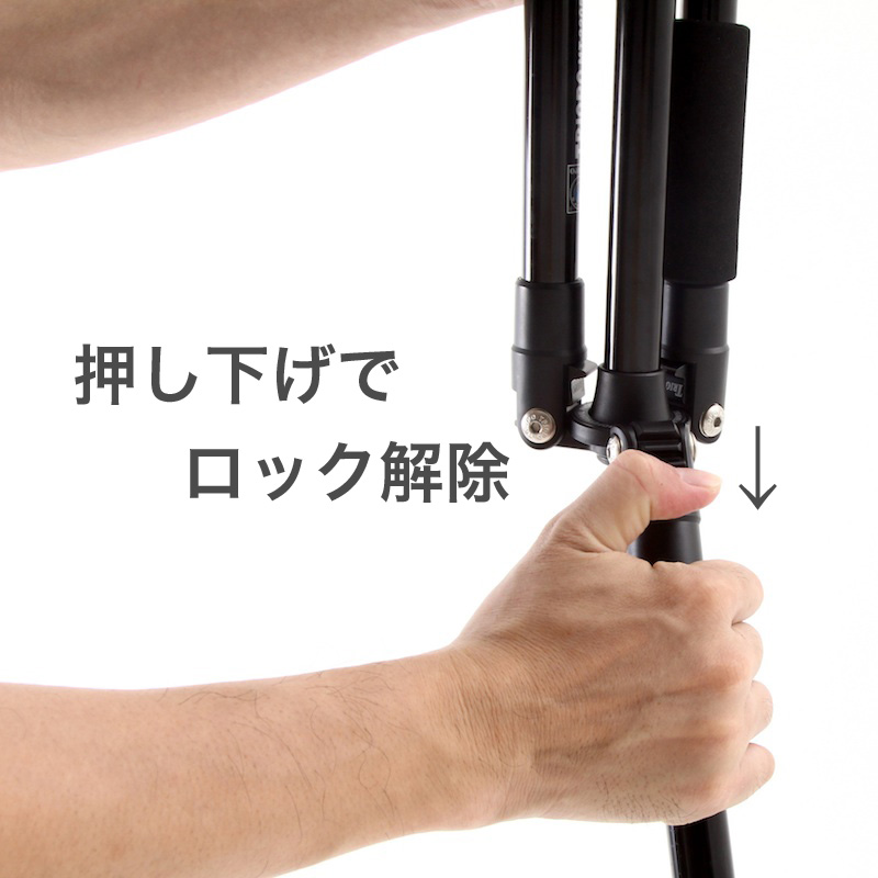 コンパクト5段アルミ三脚(自由雲台付)