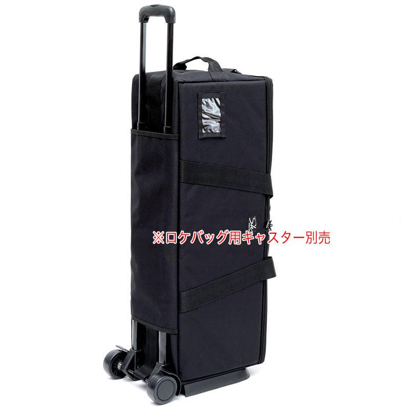 大型ロケバッグ AAJ-004【お取り寄せ品】