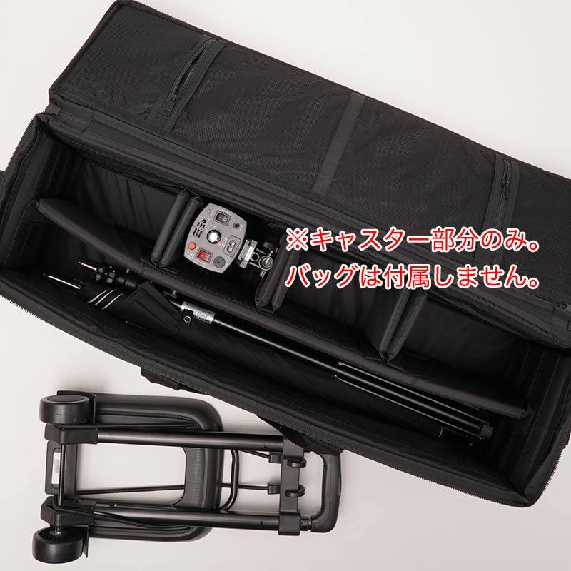 ロケバッグ用キャスター【お取り寄せ品】
