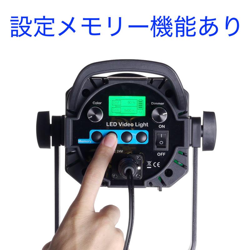 静音設計100W高出力LEDライト_ML-100D
