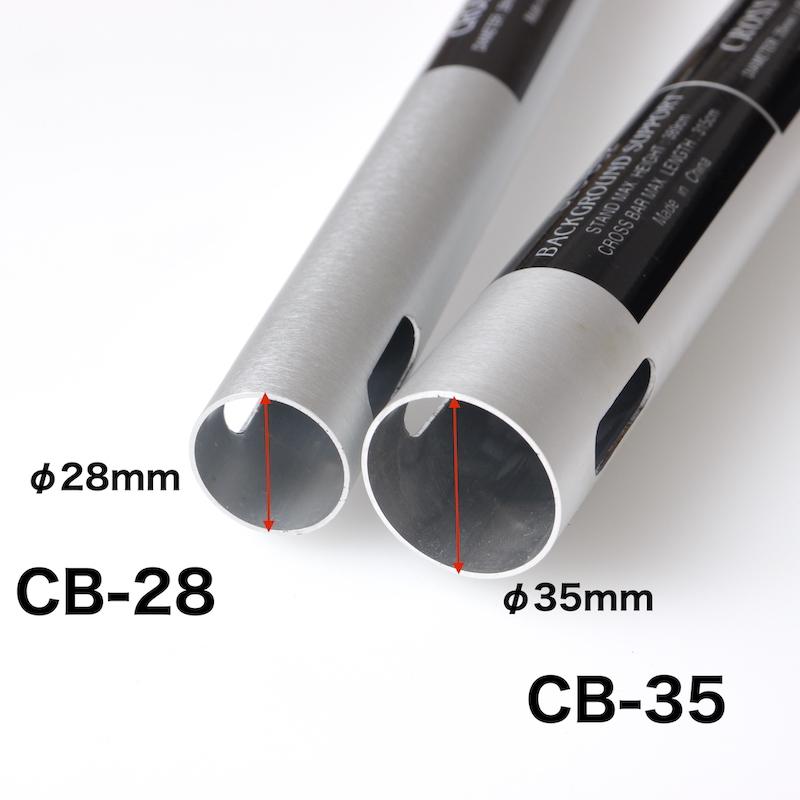 【販売終了】315cmクロスバーφ28mm CB-28